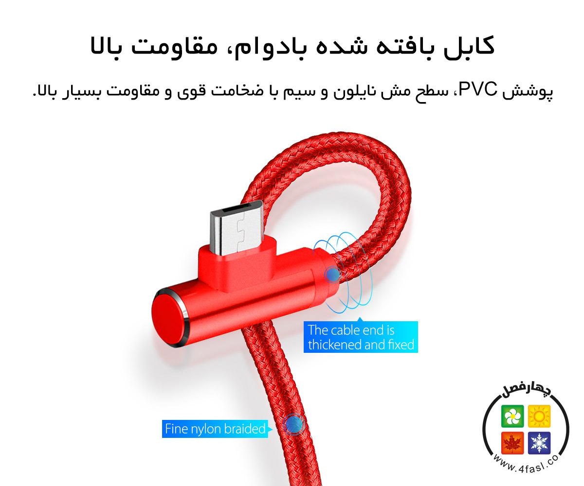 کابل شارژ 3 در 1
