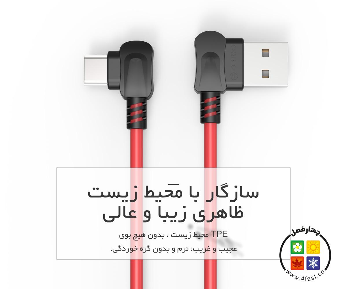 کابل Type-C