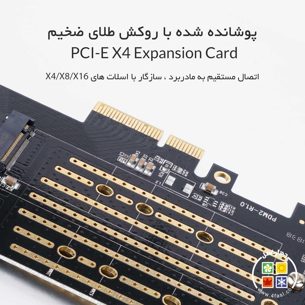 کارت PCI-E افزایش M.2 NVME