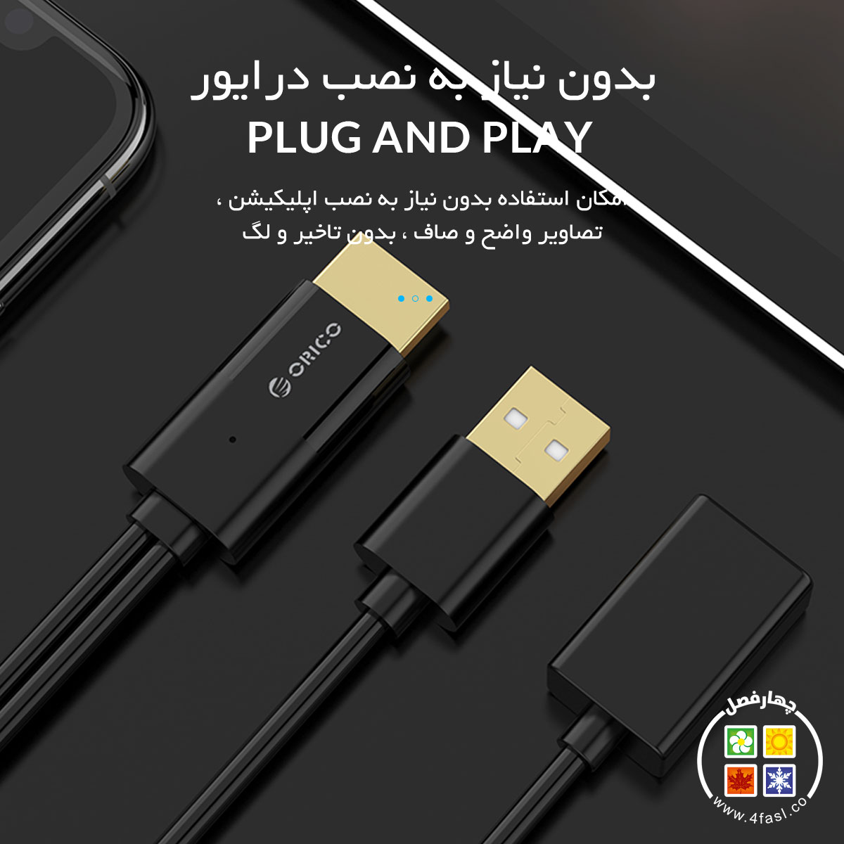 آداپتور انتقال تصویر به HDMI