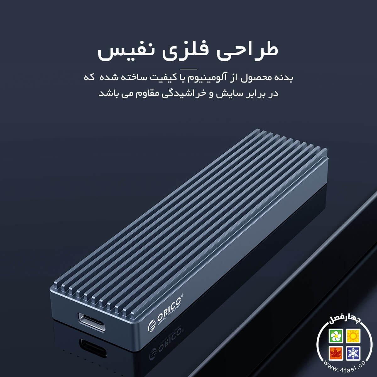 قاب M.2 SSD