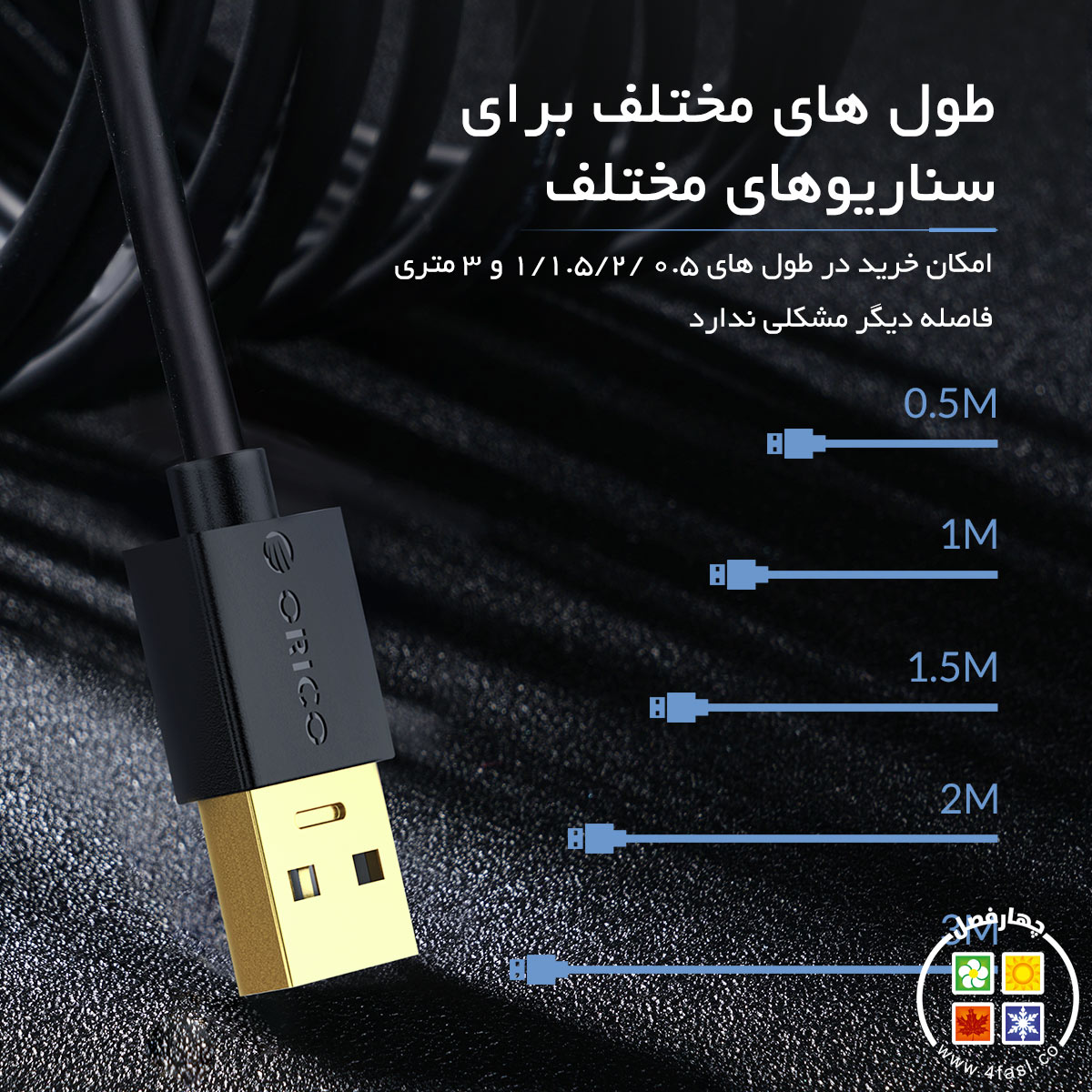 کابل افزایش طول USB3.0